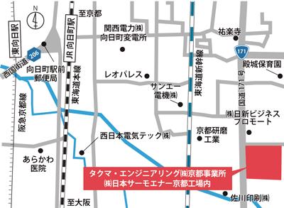 タクマ・エンジニアリング株式会社 京都事業所地図